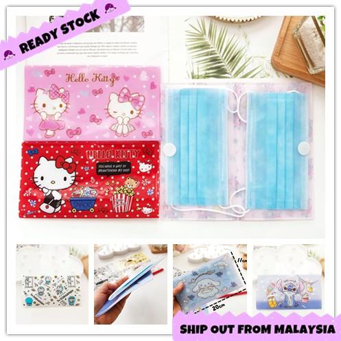 Creative Cute Hello Kitty Doraemon Cartoon Face Mask Storage Folder Box Case Bag Cover Dustproof Washable Foldable