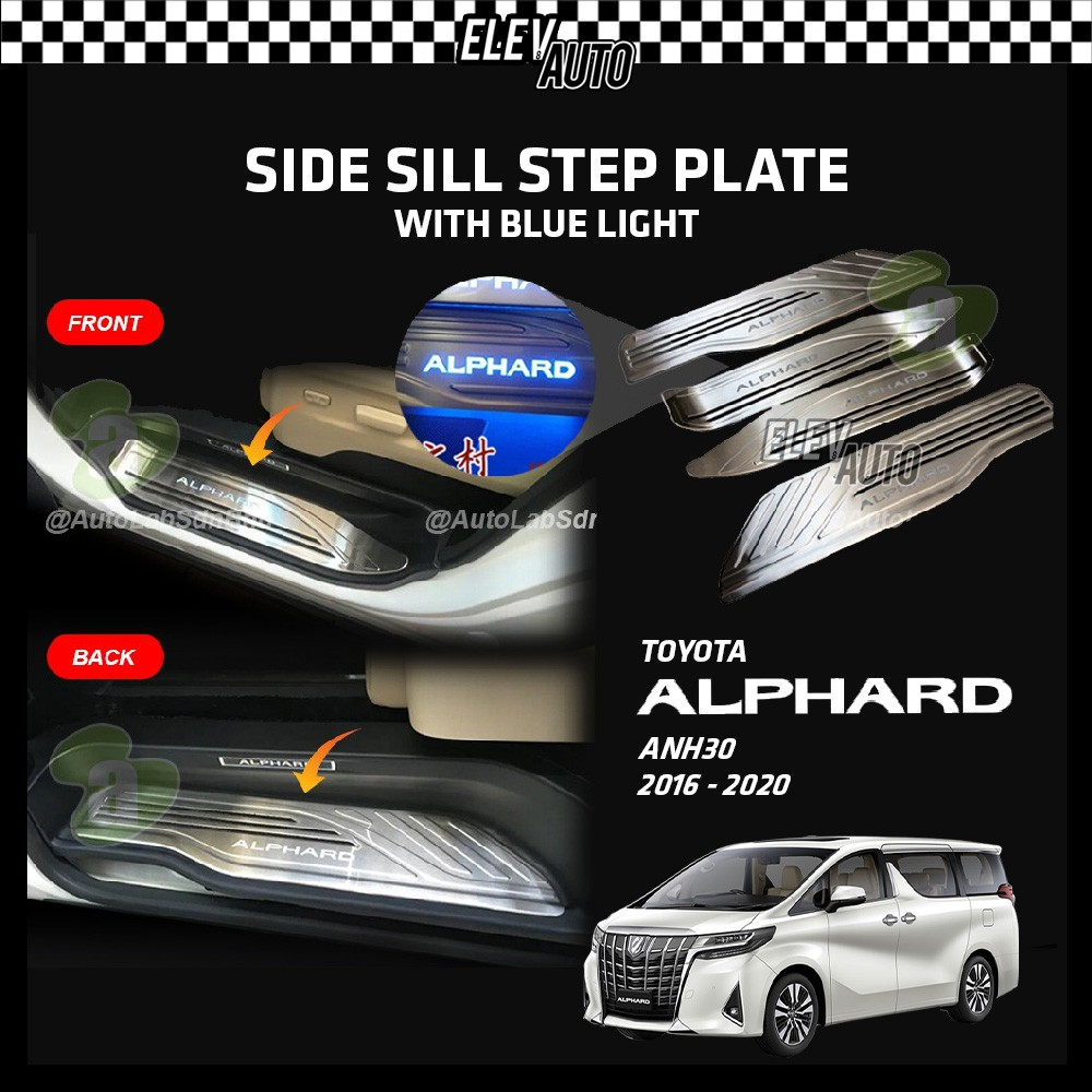 Toyota Alphard ANH30 2016-2021 LED Door Side Sill Step Plate (Blue Light)