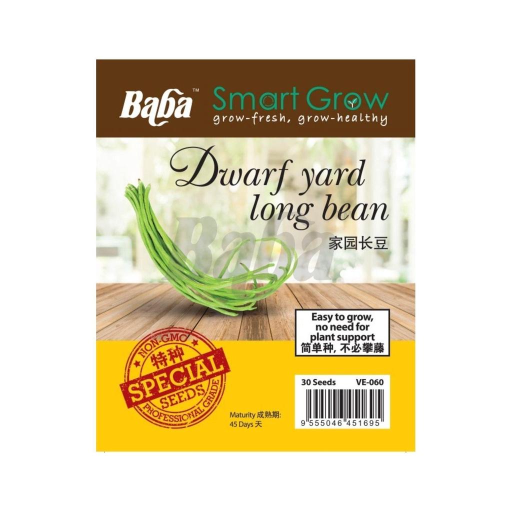 [IGL] VE-060 DWARF YARD LONG BEAN/ BABA SMART GROW SEEDS / BIJI BENIH