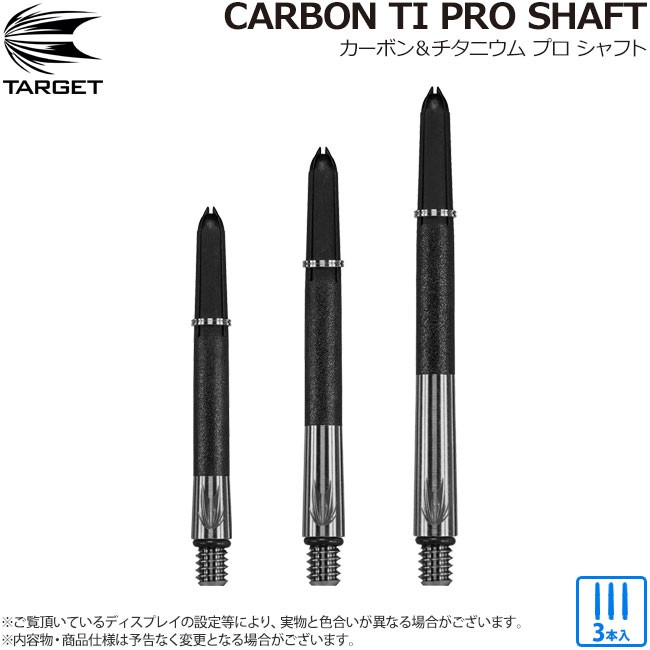 Spare Tops Dart Shafts Tops Target Titanium Ti Pro High Performance