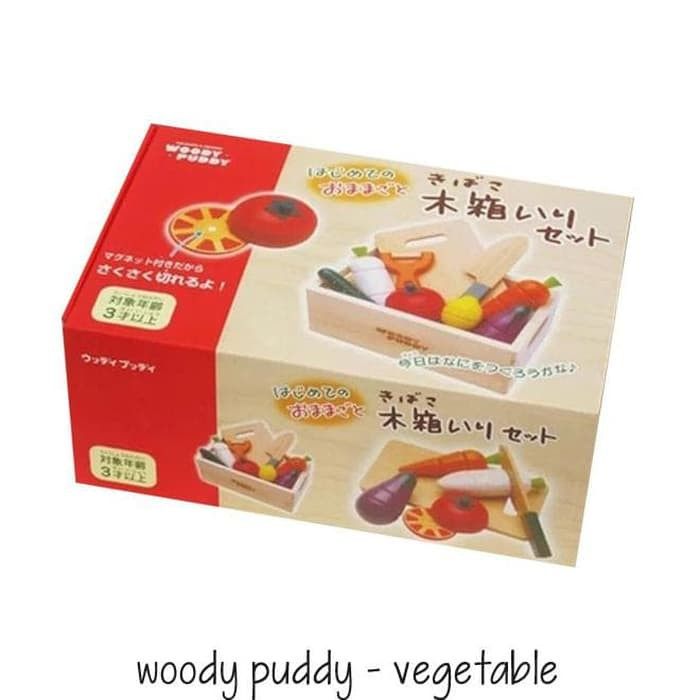WOODY PUDDY MONTESSORI EDUCATION EARLY LEARNING TOYS VEGETABLES CUTTING SLICING MAGNETIC PLAYSET CUT KNIFE STORAGE BOX