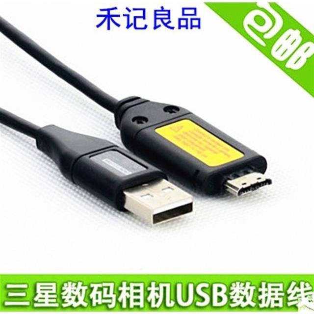 ■✑Samsung Digital Camera PL20 PL100 PL120 PL150 PL170 PL210 Data Cable charger