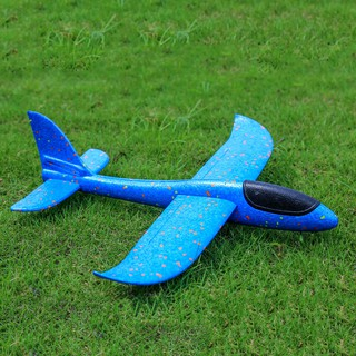 EPP Foam Glider Airplane 48cm Hand Throwing Plane Inertia Launch