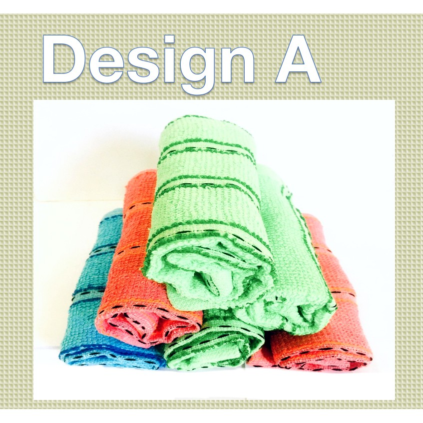 Soft and Comfortable Cotton Face Towel Colorful Double Line Design