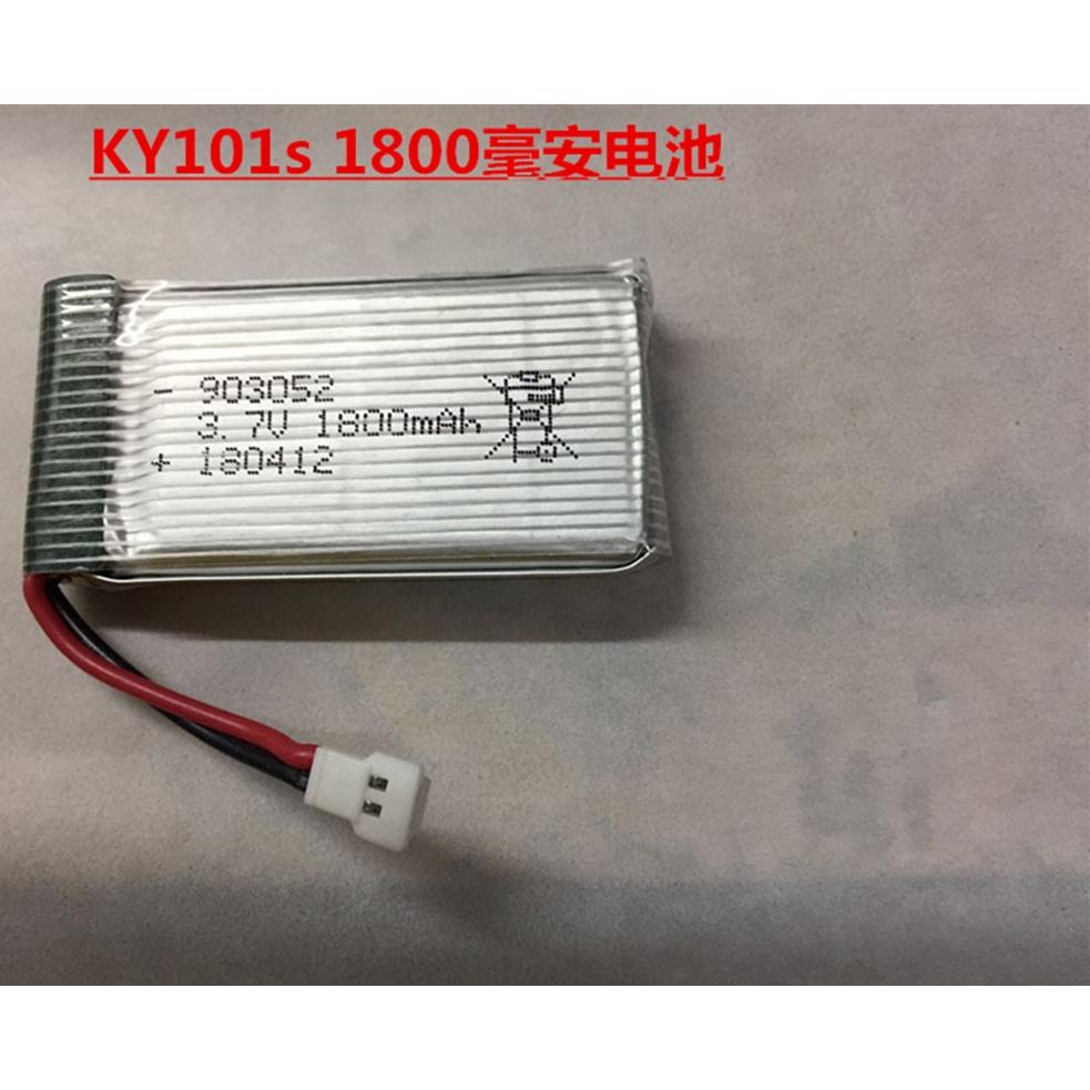 KY101s 601s battery motor 3 7 v1800 mAh mA longr four-axis aircraft RC  aircraft