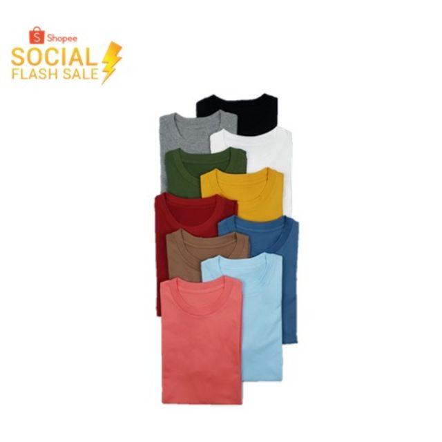 ColonP  :P  เสื้อยืดสีพื้น (ผู้ใหญ่) มีให้เลือก