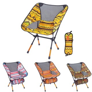 Groovy Eaiportable Outdoor Lightweight Picnic Camping Chair Fishing Camping Stool Cjindustries Chair Design For Home Cjindustriesco