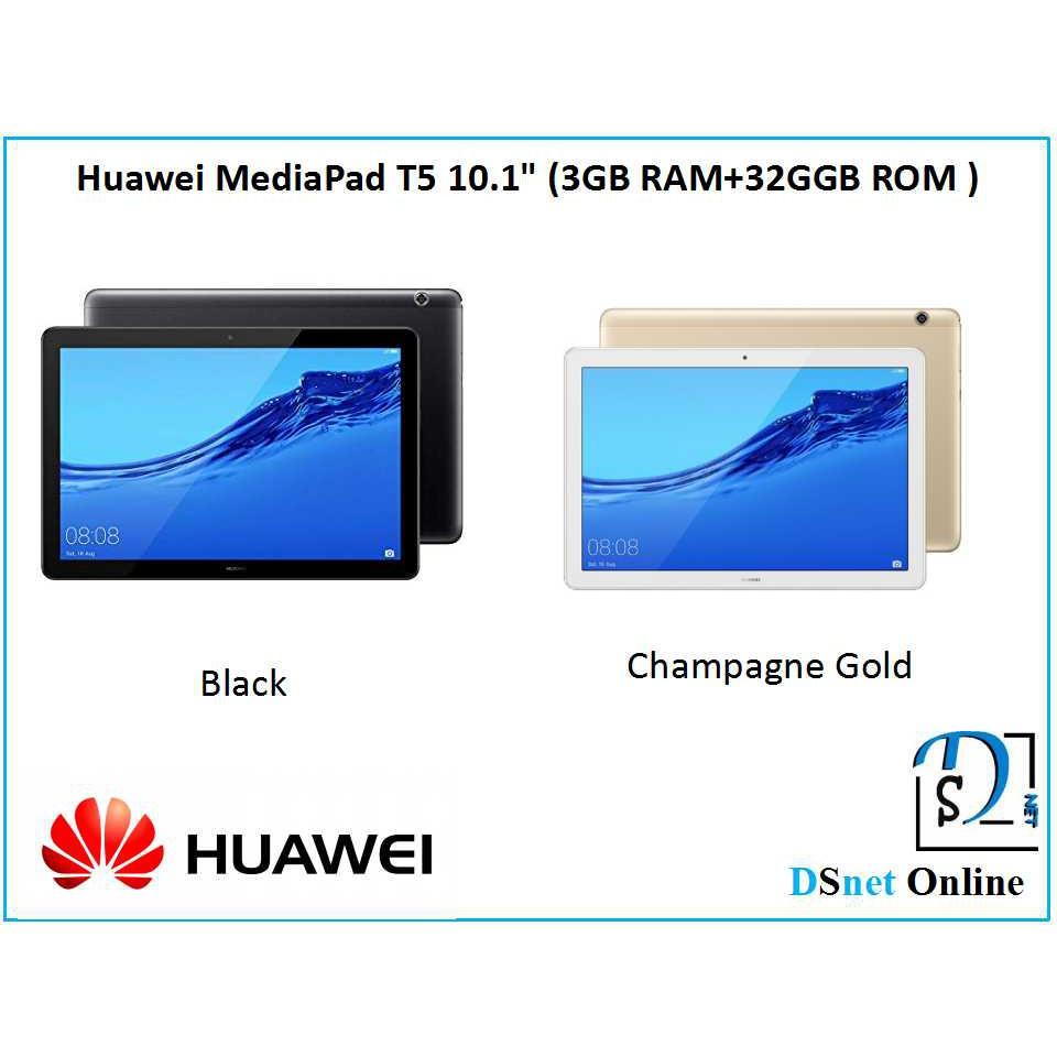 Huawei MediaPad T5 10 1