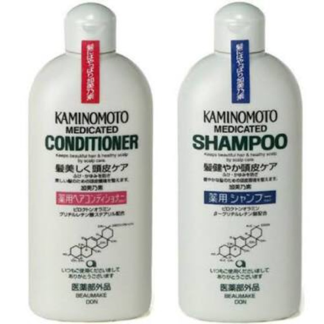 Kaminomoto Medicted Shampoo & Condit