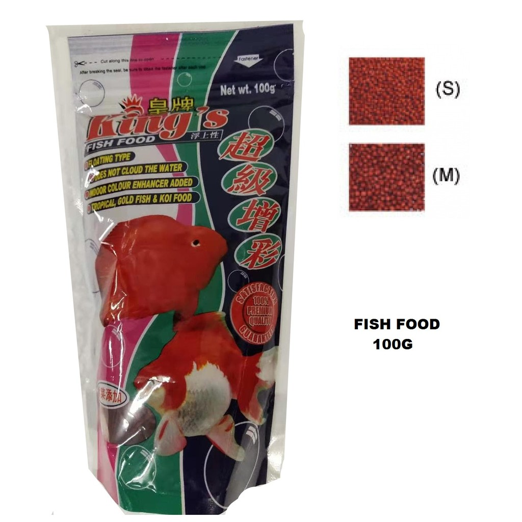 KING'S FISH FOOD 100G SIZE: S / M