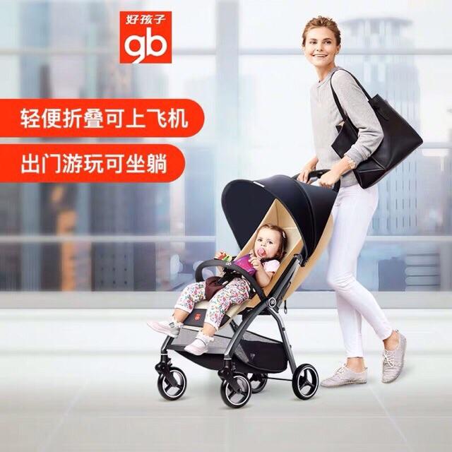GB D635 Compact Baby Stroller (Khaki)