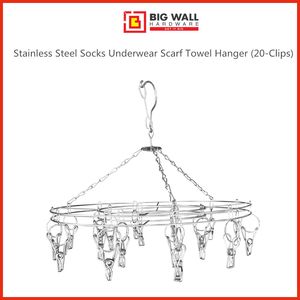 Stainless Steel Socks Underwear Towel Hanger (20-Clips) Penyidai Sarung Kaki