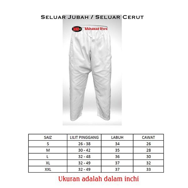 Seluar Jubah Unisex (lelaki & perempuan) (Cotton)