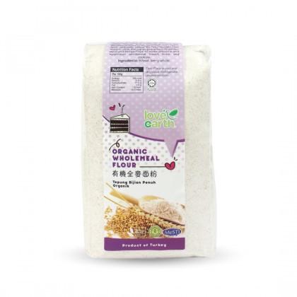 Love Earth Organic Wholemeal Flour 900g 乐儿有机全麦面粉 900公克 (袋装)