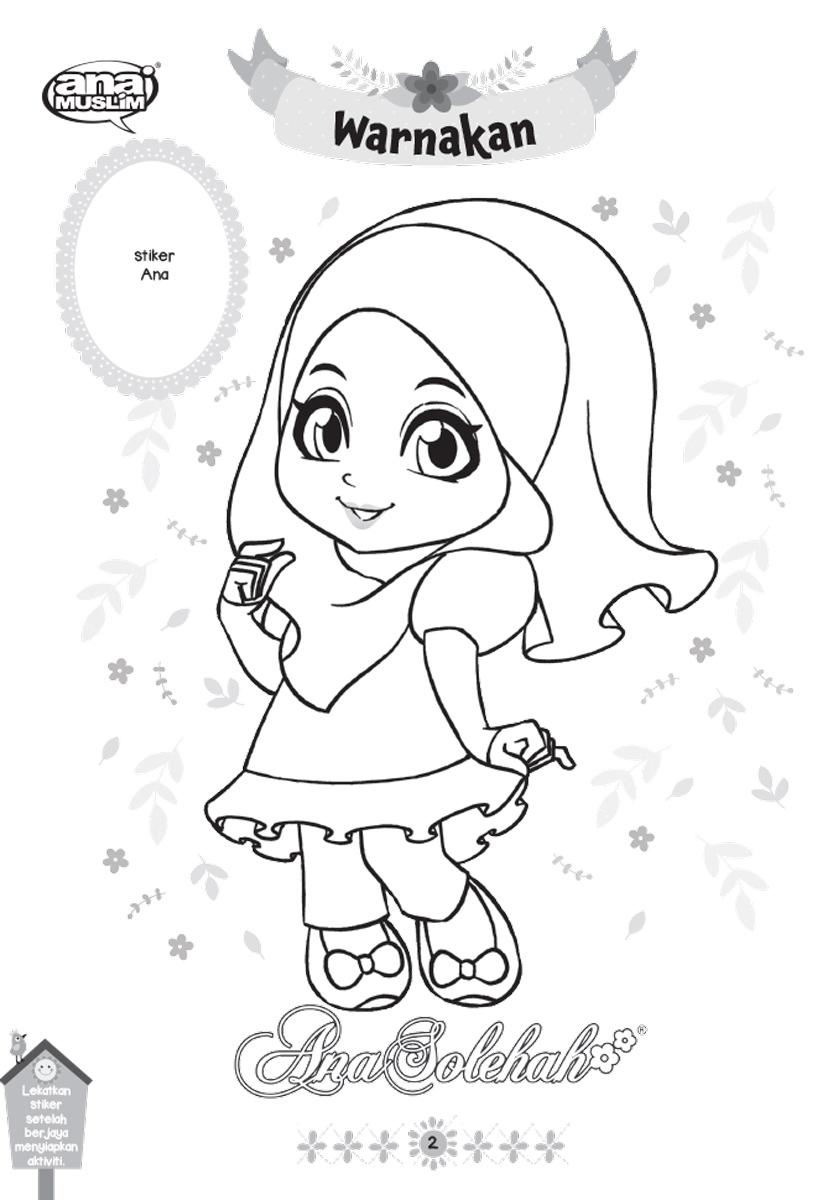 Aktiviti Riang Ria Ana Muslim 1 Shopee Malaysia