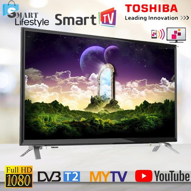 TOSHIBA 43inch SMART TV FULL HD LED 43L5650VM