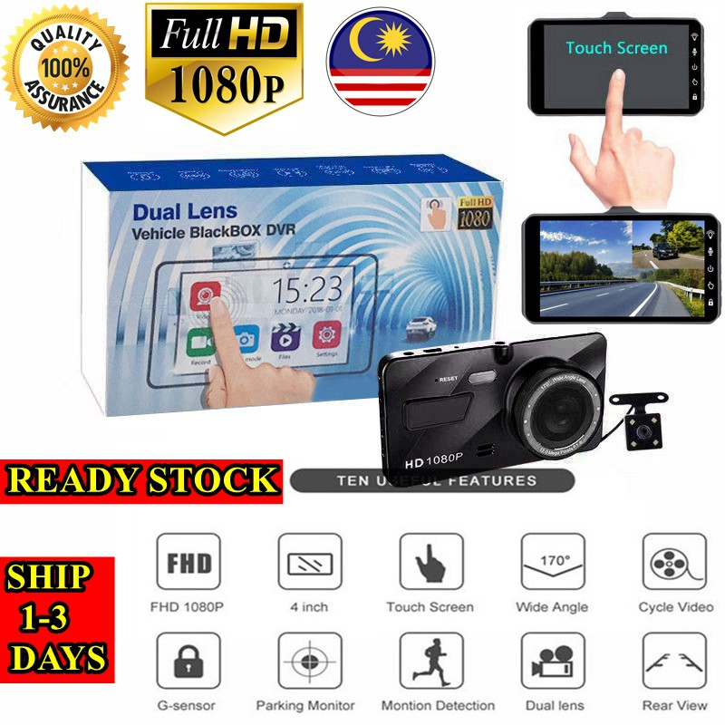 4 0 inch IPS touch screen car camera full HD 1080P 170 degrees dashcam  nightvisi