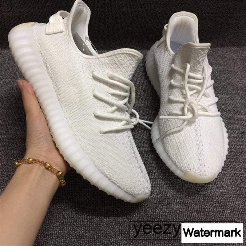 adidas yeezy boost 350 v2 48