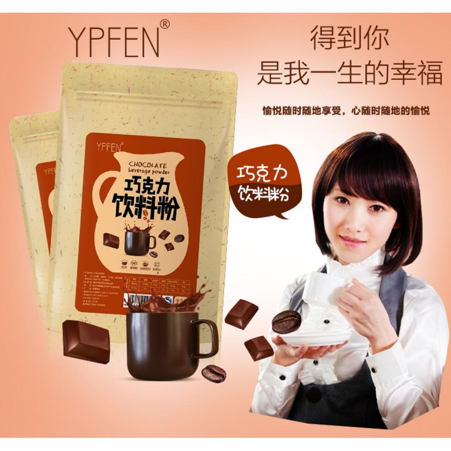 Kh Kopi Chocolate Sepapan Shopee Malaysia Janda
