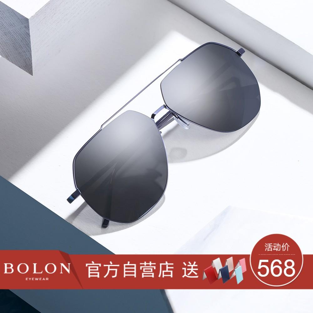 9be2e55e60111 Sunglasses men s 2018 new glasses sunglasses tide people polarized mirror  driving mirror personality eyes driving drive