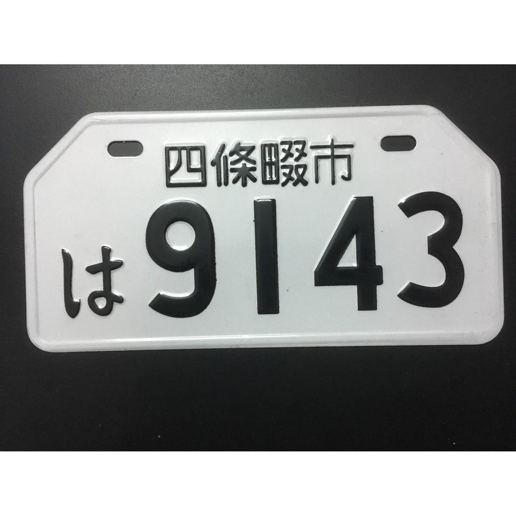 Rear Besi Number Plate Made By Mechine Shopee Malaysia Bracket Plat Universal