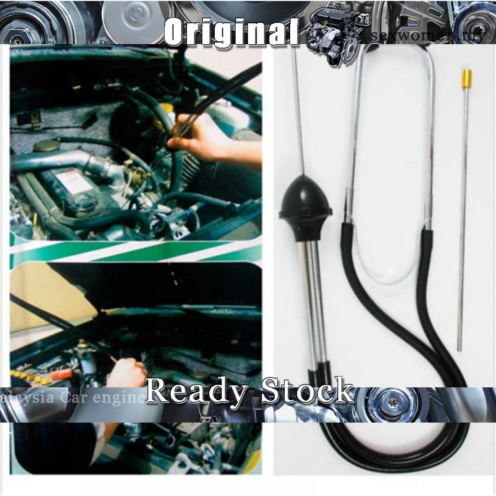 Noise Flex/ Tool Device Diagno/stic Hearing Engine Auto Car