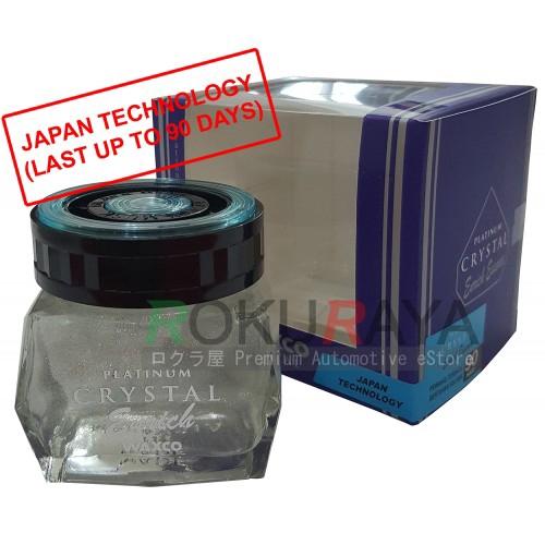 Waxco Enrich Essence Japan Carall Regalia Velvet Musk Air Freshener (85ml)