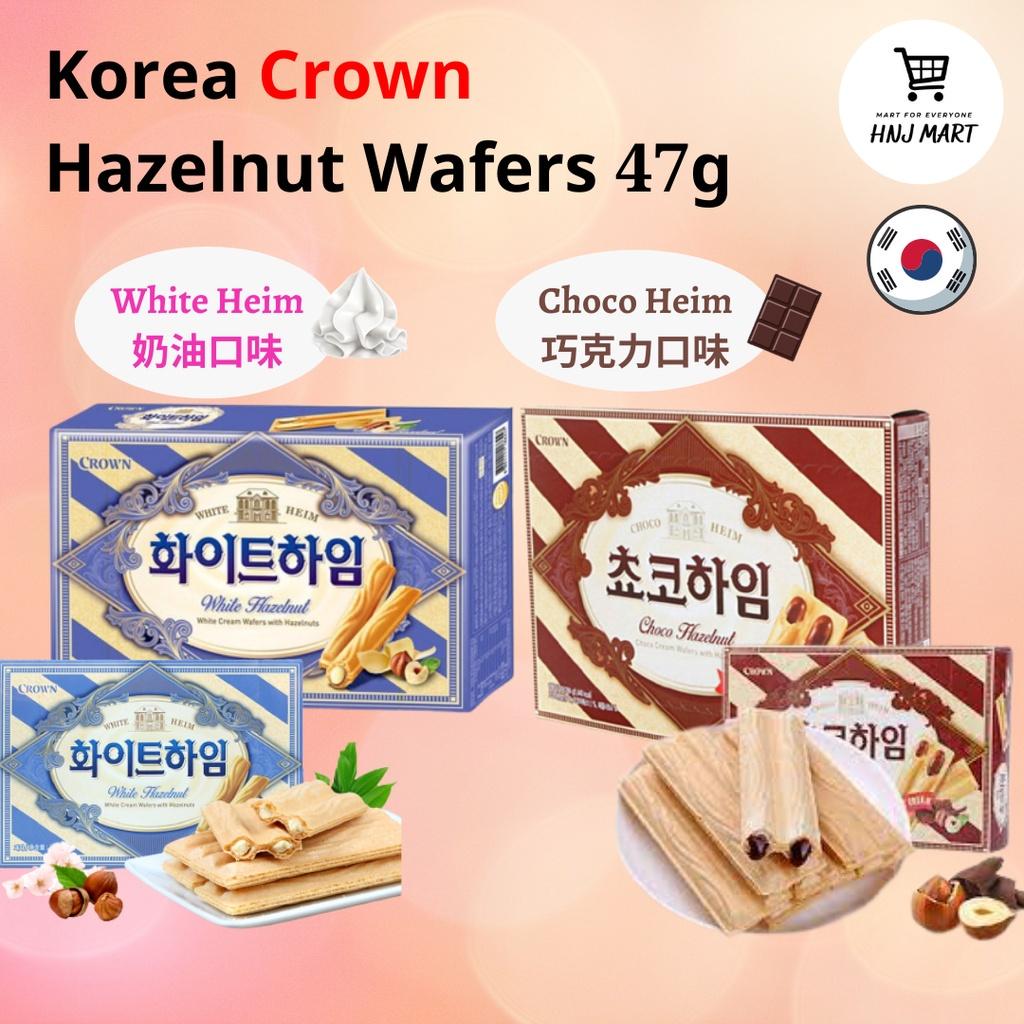 Korea Crown Hazelnut Wafers 47g 2 Flavours [White Heim / Choco Heim] Crown Coco Heim White Heim Vanilla Heim