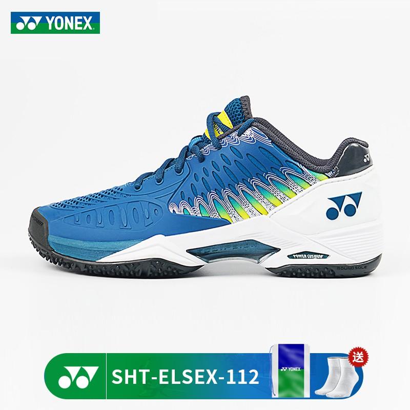 Yonex Sht Elsex