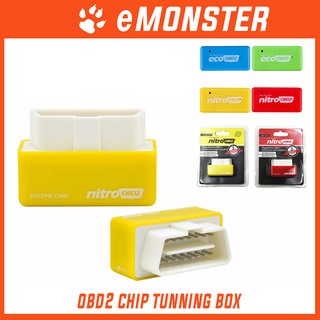 Nitro OBD2 For Petrol Car Chip Tuning Performance 35