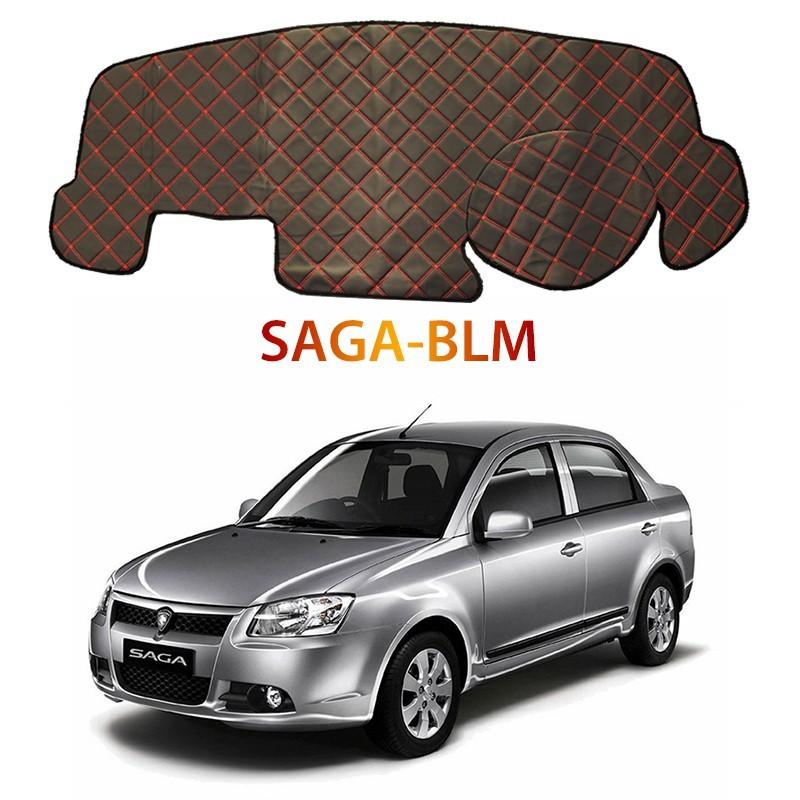Proton Saga BLM DAD Non Slip Car Dashboard Cover Dash Mat