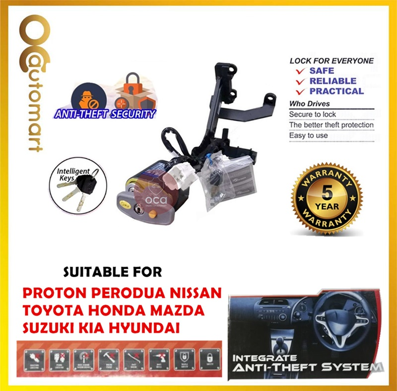 Toyota Car Debezt Auto Push Start 4 in 1 Brake & Clutch Double Pedal Lock with Plug&Play Socket &Immobilizer