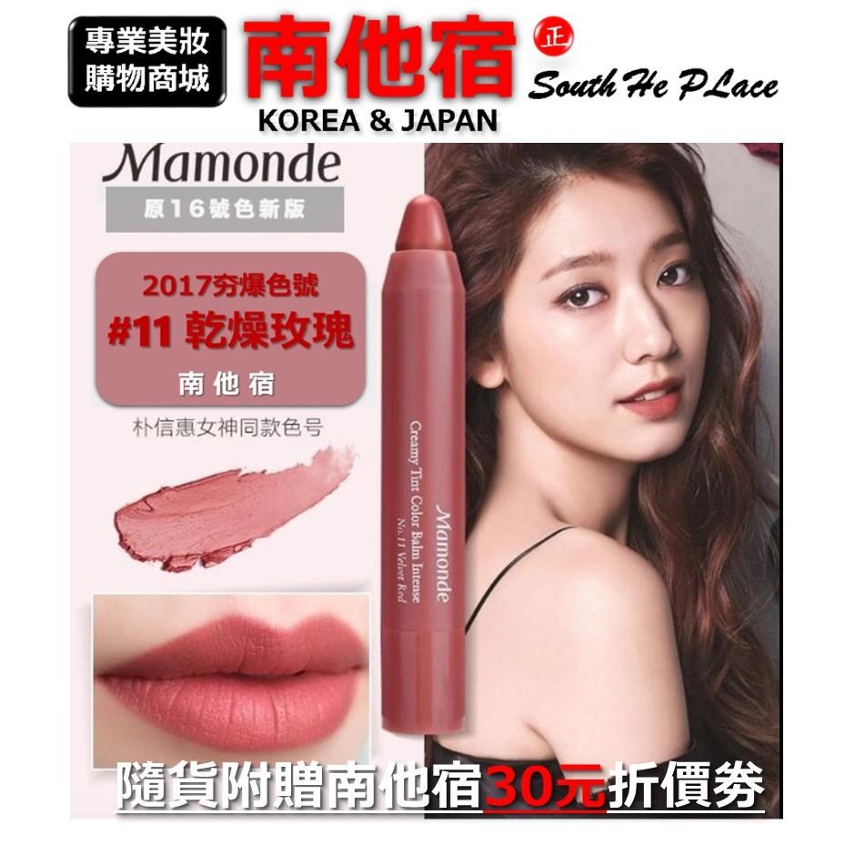 Korean Maliao Can Be Torn Style Color Peel Mask Tint Pack Lipstick Korea Shopee Malaysia