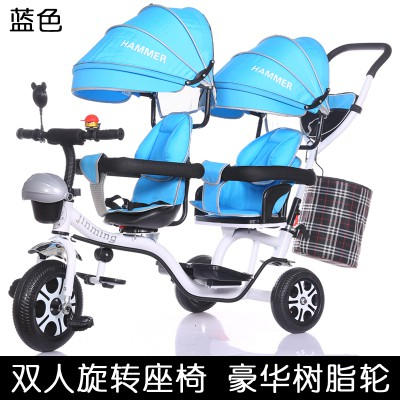 Bicycle twin baby stroller 1-7 years old