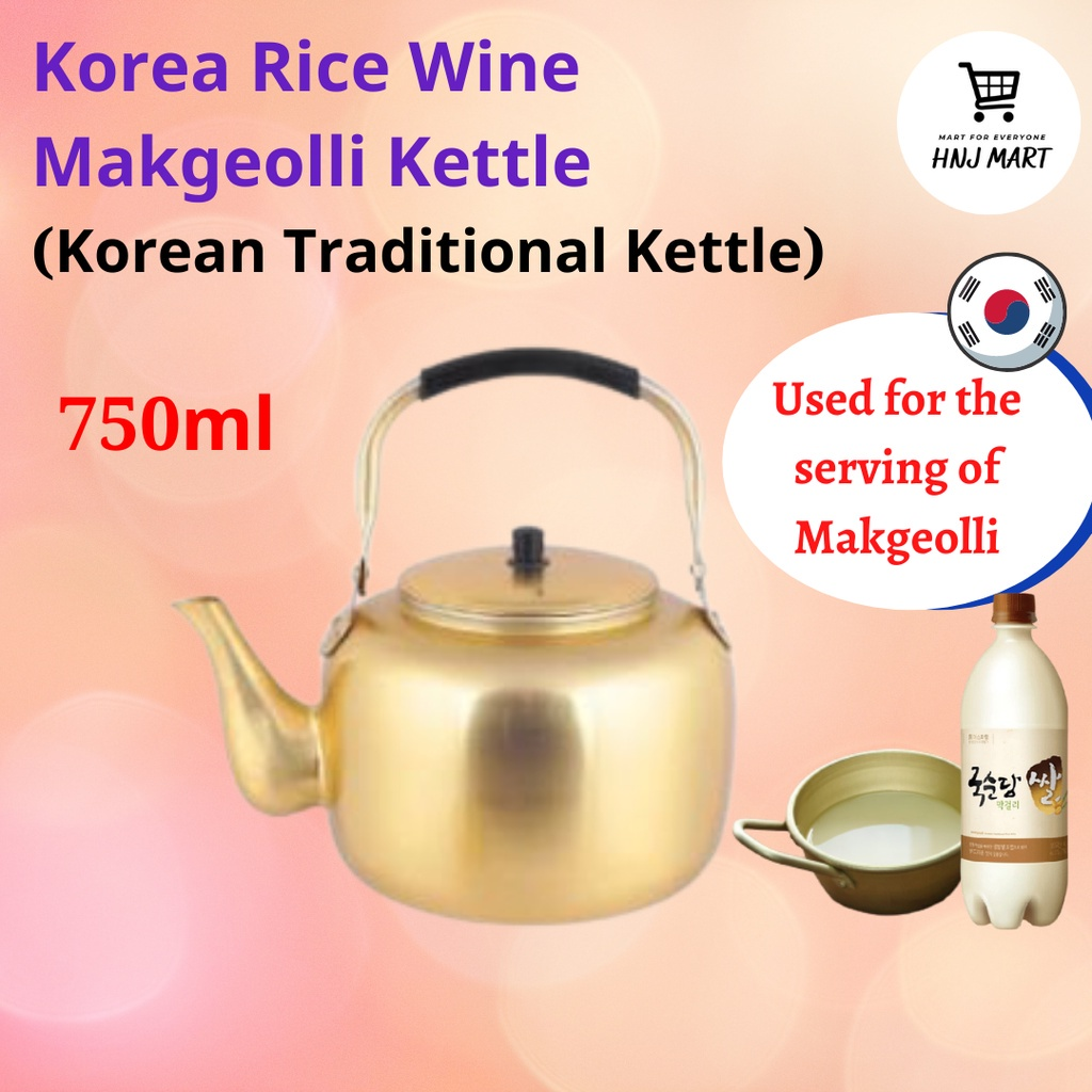 Korean Rice Wine Kettle (Korean Traditional Kettle) Korean Makgeolli Kettle 막걸리 주전자 韩式传统米酒壶/韩式黄铝壶