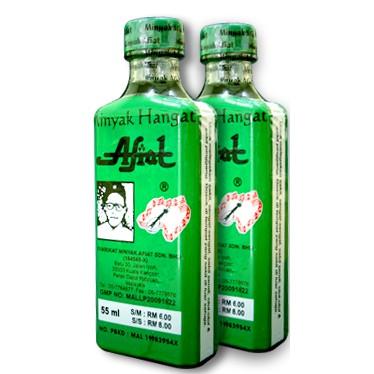 Minyak Afiat Hangat/Sejuk 55ml