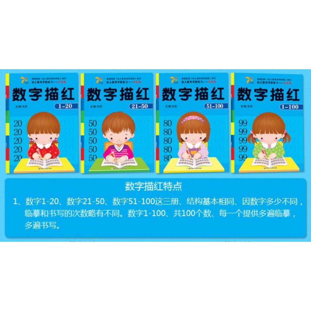 Ready Stock-Children books 12册全套学前30/20/10以内加减法儿童汉字拼音数字幼儿园描红本