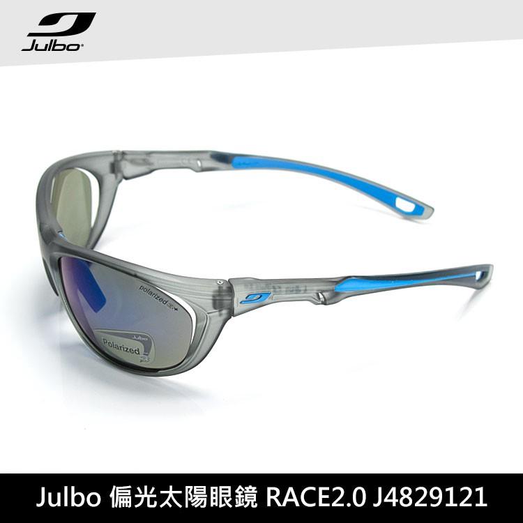 227b65addc Apex 976 Polarized Sunglasses - Orange   with myopia Box Outdoor ...