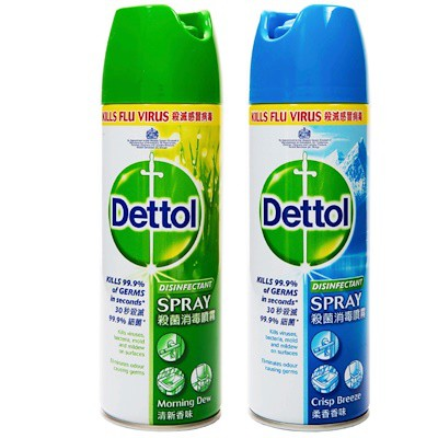 Dettol Disinfectant Spray 450ml / 225ml *READY STOCK*