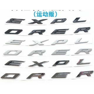 Ford Explorer cover letter alphabet motion plate engine hood English logo