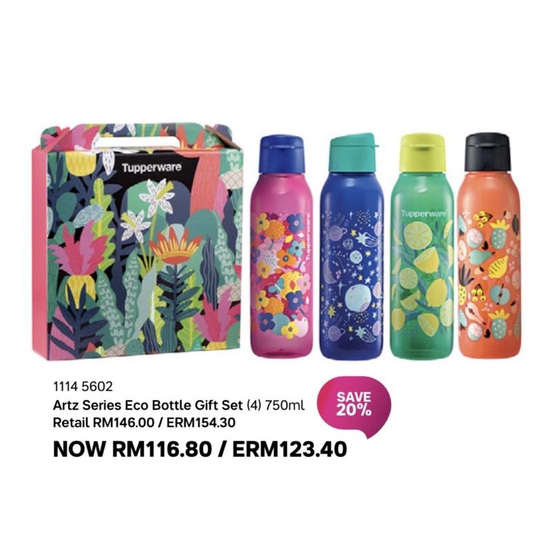 Tupperware Artz Series Eco Bottles (Gift Set)