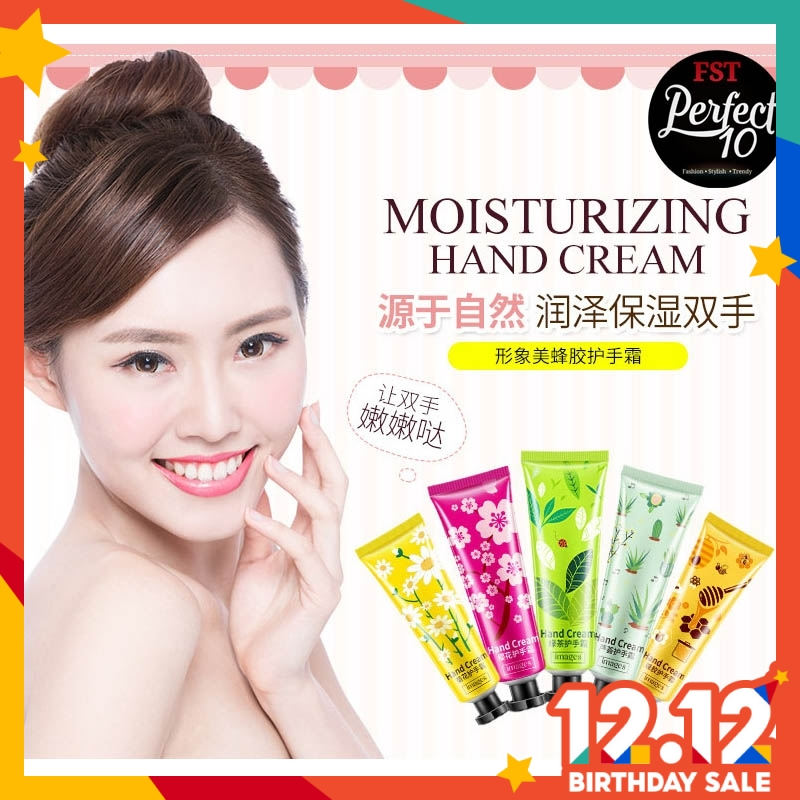 FST IMAGES Natural Handcream Lotion