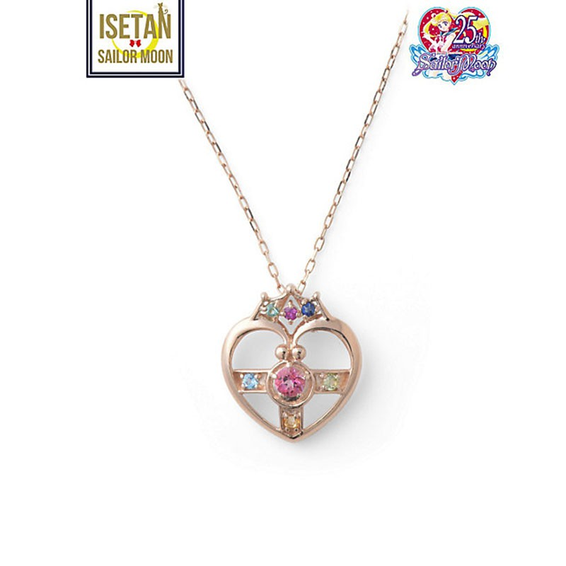 2912738332153 sailor moon 25th anniversary tiara Cosmic Heart Compact Necklace jewelry