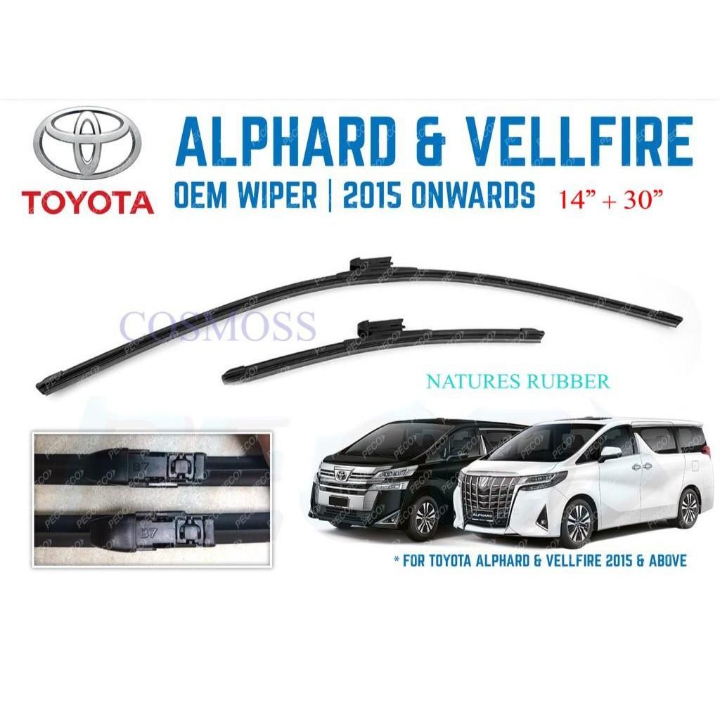 Toyota Alphard Vellfire ANH30 2015 - 2019 Windscreen Wiper Blades 14''+ 30''