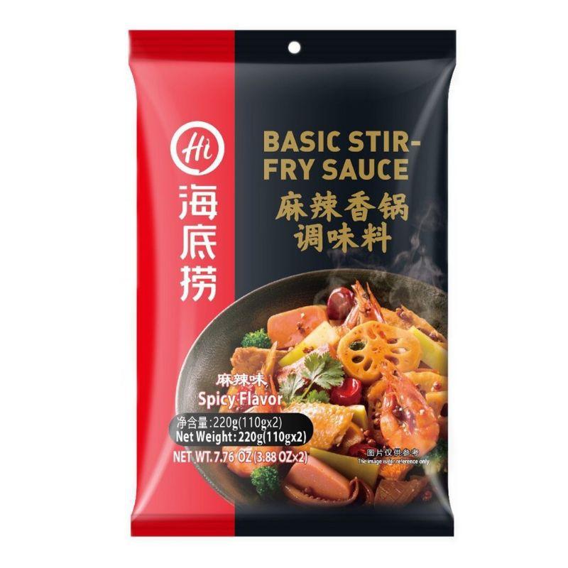 [Ready Stock] Haidilao Steamboat Hotpot Soup Based 海底捞火锅底料