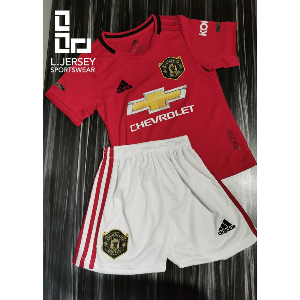 Manchester United Kid Home Season 19/20 CLIMALITE Fans Jersey