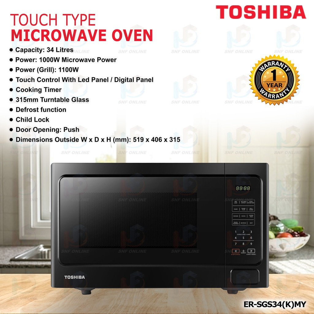 TOSHIBA ER-SGS34(K)MY 34L TOUCH CONTROL MICROWAVE OVEN