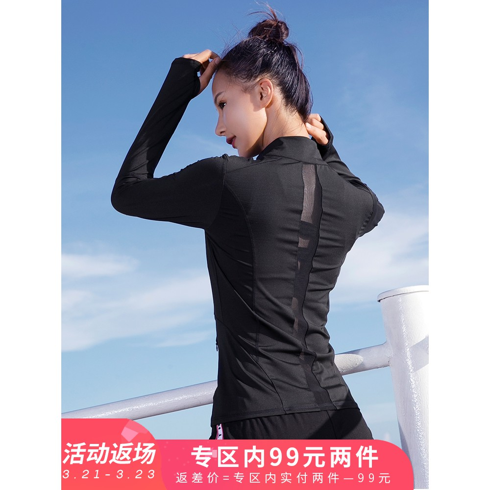 Hotexy Womens Workout Sets 2 Pieces Outfits Long Sleeves Active Crop Top with Yoga Legging Runing Gym Clothes Tracksuit