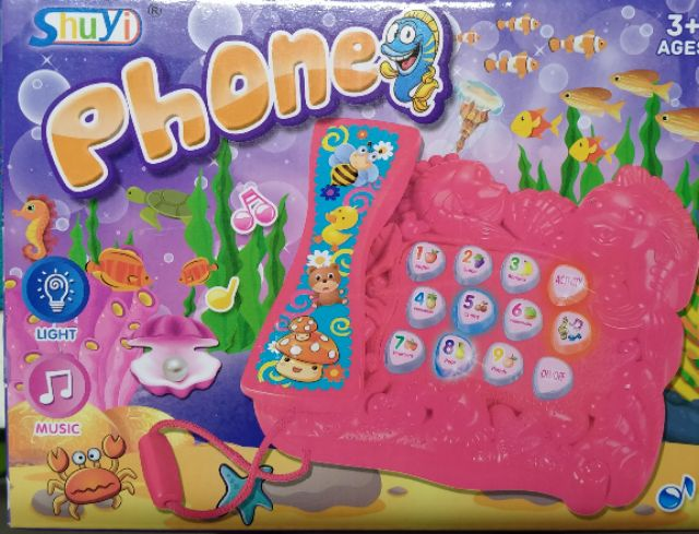 Music Phone The Best Welcome Gifts for Children