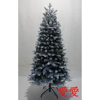 Christmas Tree Spray Snow.18m Tall Planting Tree Family Decoration 180cm Spray Snow Tree